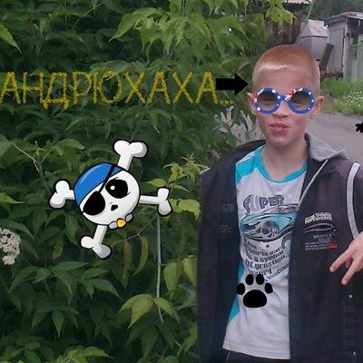 Андрей Долганов, 6 марта , Кедровка, id169493823