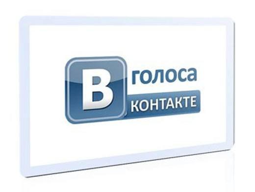 Vkontakte регистрация.