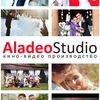 AladeoStudio | Видеосъемка свадьбы