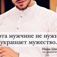 Muradi Isaev