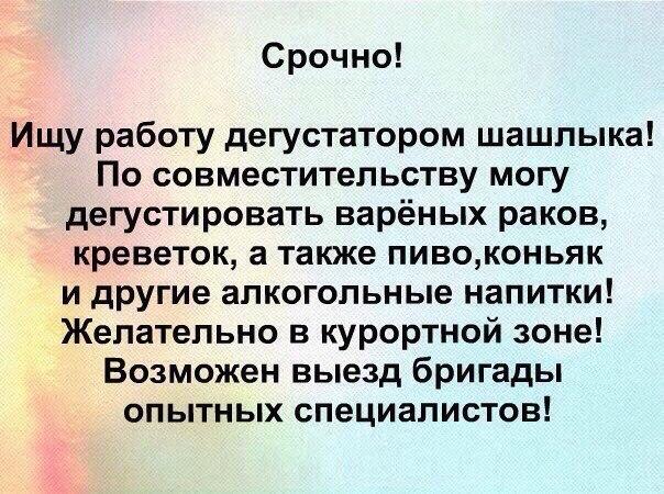 https://pp.vk.me/c543107/v543107056/1a82e/3rkLBcwvANw.jpg