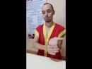 Массаж для снятия напряжения с кистей рук