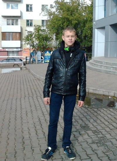 Назар Ипатов, 27 апреля 1998, Уфа, id139358374