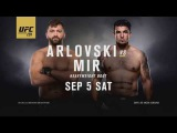 UFC 191: Arlovski vs Mir - Joe Rogan Preview