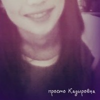 Алина Амалаева, 24 января , Ставрополь, id133196717