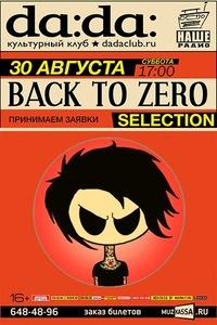 BACK TO ZERO: selection / 30.08 - [da:da:]