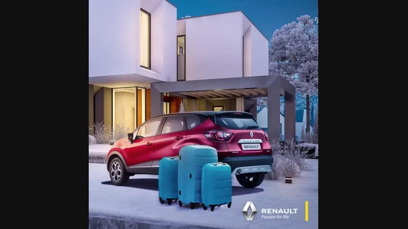 Объем багажного отделения Renault KAPTUR составляет 387 литров