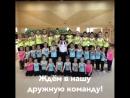 Набор юных гимнасток на новый учебный год!