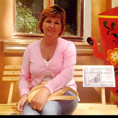Марина Петрук, 7 июня 1971, Тарногский Городок, id33189463