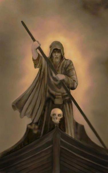 Перевозчик Харон. Мифология античного мира