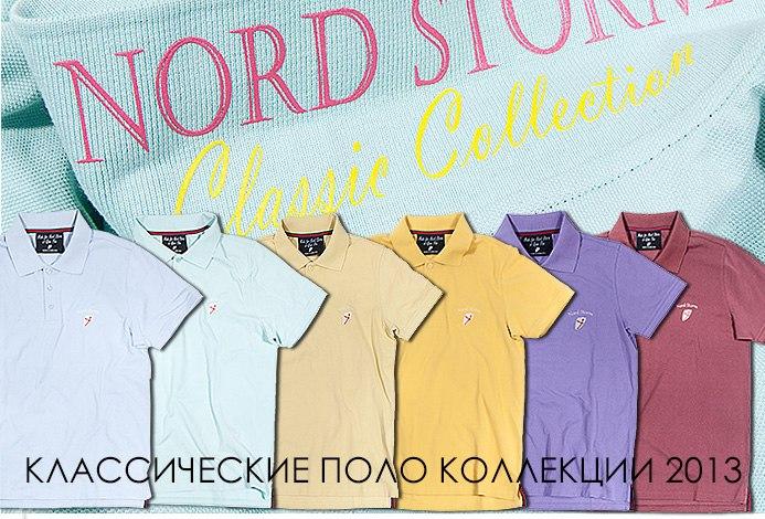 Polo история одной рубашки