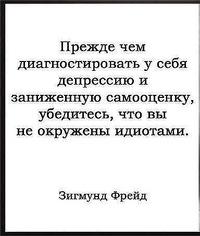 Михаил Подлипский, 10 июня 1972, Североморск, id2642221
