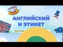 AMA School: школа летнего творчества!