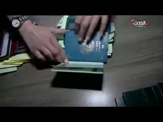 خاص بالحدث.. شاهد أختام معابر تركيا على جوازات الدواعش - موفدة الحدث الى الباغوز في سوريا حصلت على صور لجوازات سفر عناصر داعش ال