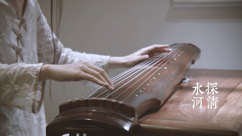 【古琴】《探清水河》Guqin playing Beijing-style songs