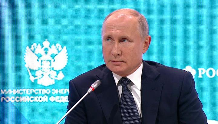 Вести.Ru: Приехали мужики и начали травить бомжей в Великобритании? Путин прокомментировал дело Скрипаля