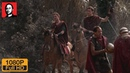 Брут и Цицерон сдаются на милость Цезаря
