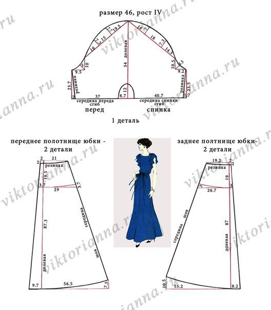 Вечернее ретро платье с