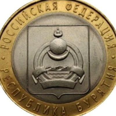 Первый Раз, 11 июля , Улан-Удэ, id200978425