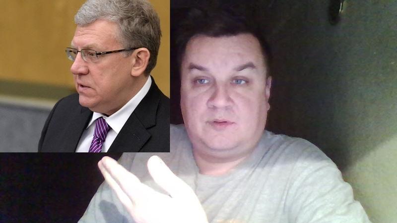 Кудрин заявил о 40-летнем отставании России