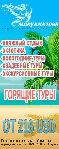 Моряна Цветаева, 24 июня , Киев, id176270205