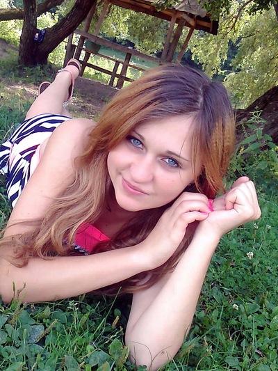 Ирина Пашковская, 4 января , Новоград-Волынский, id112637849