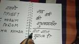 с новым годом на хинди , happy new year in Hindi