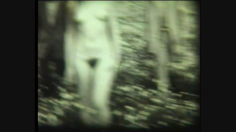 Крик под водой (16мм) 1992г.