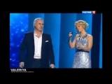 Валерия и Валерий Меладзе 'Не теряй меня ' (Праздничное шоу В Юдашкина 2014)_144p.mp4
