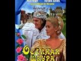 фильм Ослиная шкура_ Catherine Deneuve - Peau dane 1970