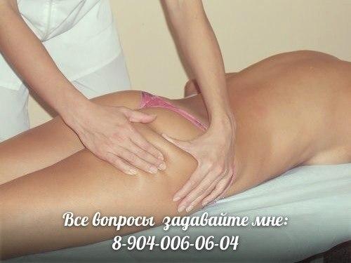 priznani-formi-seksualnih-massazh