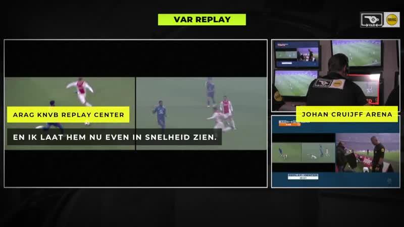 ARAG KNVB VAR Moment_ Rood voor St. Juste