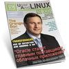 UserAndLINUX - все про мир Linux и Android