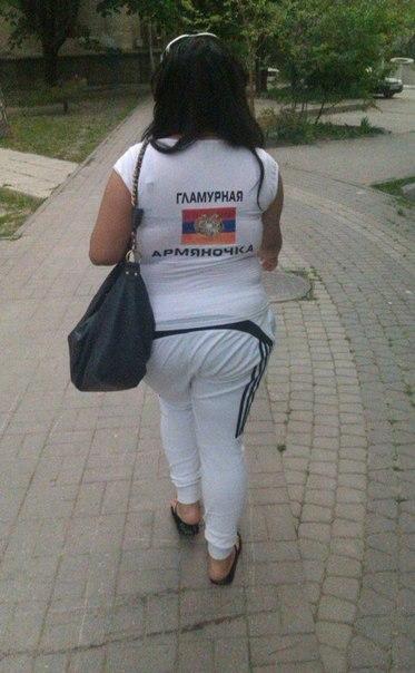 Армяне армения девушки футболка