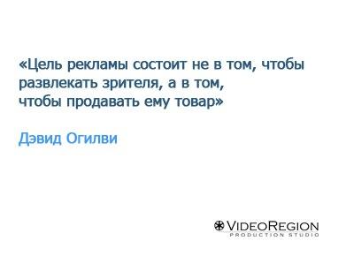 этажи новосибирск официальный сайт сдать квартиру