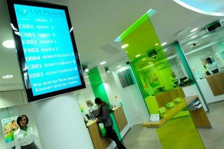 В Ростовской области подвели итоги социальной акции «Уроки финансовой грамотности для учебных заведений»