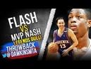 YOUNG Dwyane Wade vs MVP Steve Nash LEGENDS Duel 2005.03.25 - Wade OWNS It!