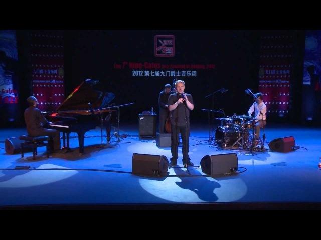 Grzegorz Karnas Quartet - Dwie wieże (Live in Beijing)