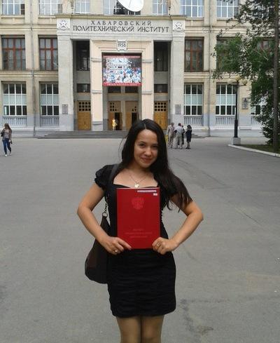 Евгения Гредюха, 8 августа 1991, Хабаровск, id49431792