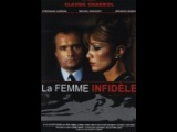 iva Movie Drama unfaithful wife