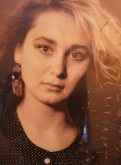 Светлана Тарасова, 28 мая 1973, Пермь, id200886087