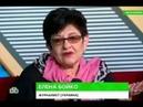 СвободуЕленеБойко Украинского антифашиста-журналиста Елену Бойко, просившую политического убежища, российские власти передали