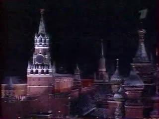 Новогоднее обращение президента России Владимира Владимировича Путина (ОРТ, 31.12.2001)