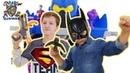 Мир мальчишек • ЯРИК и КИРИЛЛ во вселенных DC! Супергерои Лиги Справедливости от МАТТЕЛ!