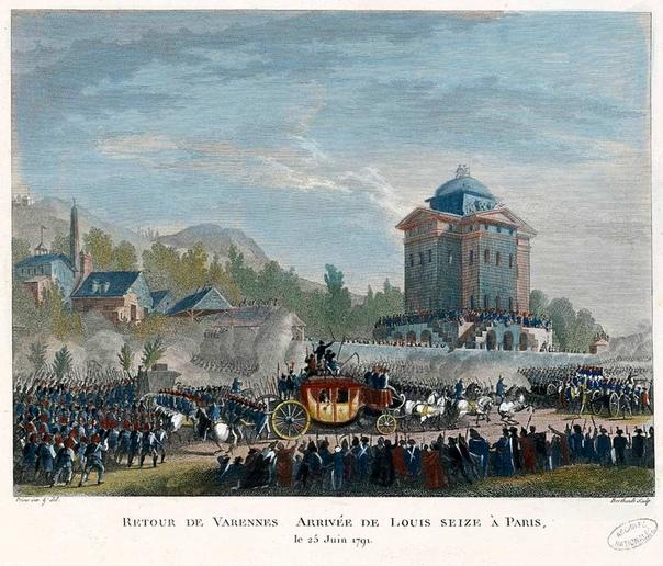 НЕУДАЧНЫЙ ПОБЕГ, ИЛИ КАК КОРОЛЬ ФРАНЦИИ ПЫТАЛСЯ ВЫДАТЬ СВОЮ СЕМЬЮ ЗА РУССКИХ Людовик XVI знал, что сидение в революционном Париже добром не кончится. Он решил сбежать, устроив маскарад с
