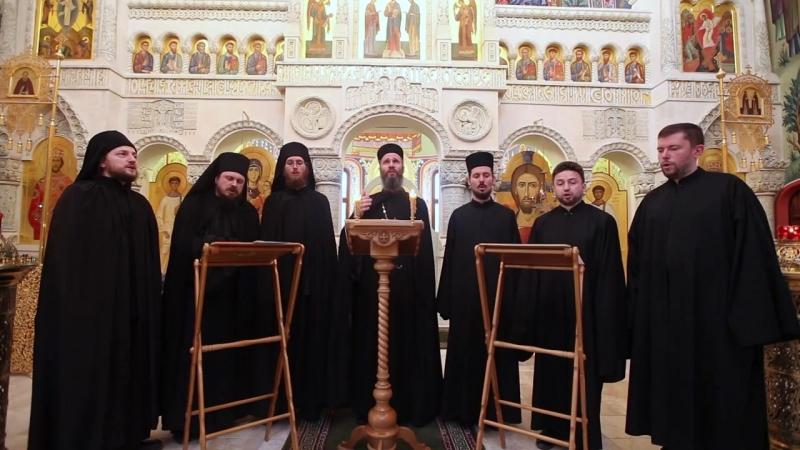 Братия Спасо-Преображенского Валаамского монастыря - Мария, Дево Чистая (молитва)