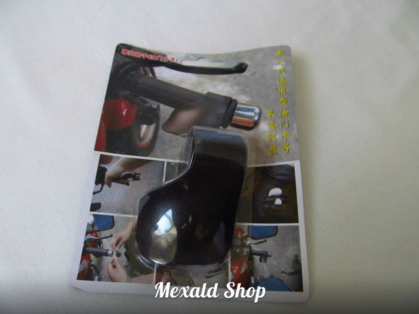 Mexald Shop EyZ4BRMv6cU