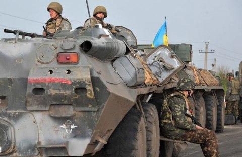 В Ростовской области на территорию России вторглись два украинских БТРа