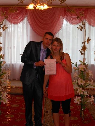 Ірина Криворучко, 27 сентября , Монастыриска, id54102285