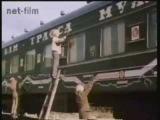 Кинолетопись БАМа — Фильм 10-й — Бронепоезд особого назначения (1981)